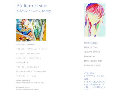 dotstar