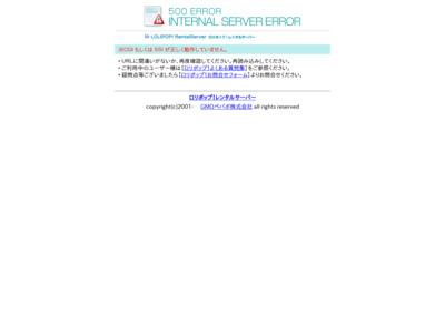 東京都台東区上野のリサイクルショップ エコドリーマー