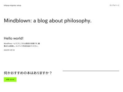 愛媛県骨董品・アンティークの高価査定買取愛媛おもしろSHOP骨董館