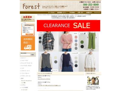 大人可愛いナチュラル服〜人気トートバッグの通販Forest
