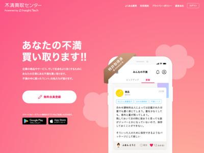 http://fumankaitori.com/