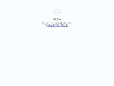 外構の設計施工なら大阪のソトデザイン|大阪外構ソトデザイン