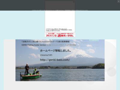 http://genkiguide.web.fc2.com