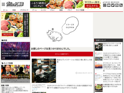 http://getnews.jp/archives/265639