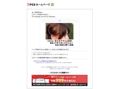 原宿系個性派アパレルを中心に300円から買える爆安アイテム☆