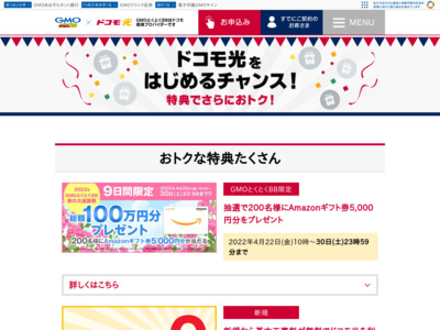 BUFFALO製のWi-Fiルーターをレンタル提供!なんと0円