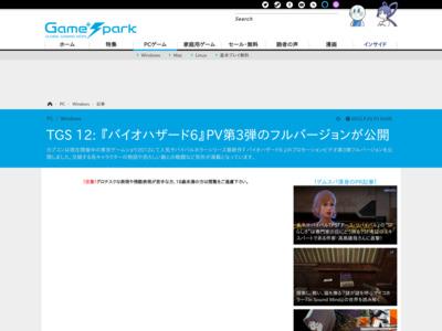http://gs.inside-games.jp/news/361/36113.html