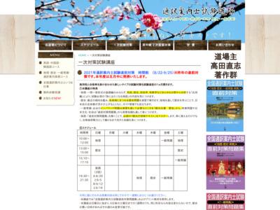WEB WEB RESORT!