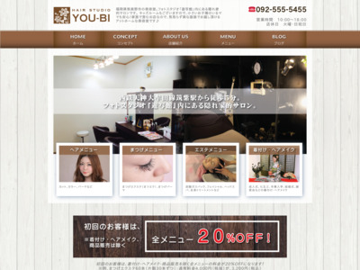 福岡県筑紫野市のヘアースタジオYOU-BI(ユウビ)