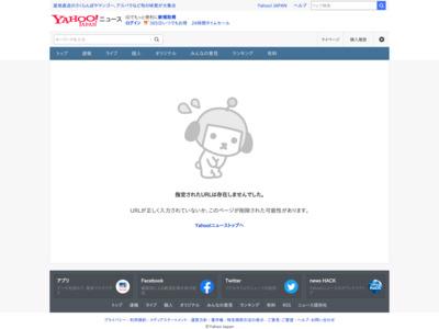 http://headlines.yahoo.co.jp/hl?a=20120830-00000948-chosun-kr