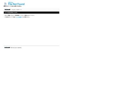 発毛・増毛・薄毛・AGAの治療は広島中央クリニック