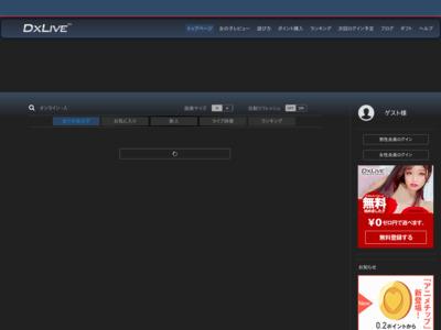 激安のチラシ印刷(コピー印刷・リソグラフ印刷) 広島県