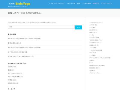 ILCHI ブレインヨガ 塚口スタジオ