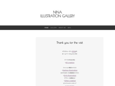 nina's happy illustration gallery