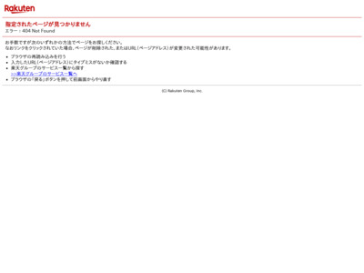 http://image.rakuten.co.jp/goodsman/cabinet/facialyoga/fyogaslr01.jpg
