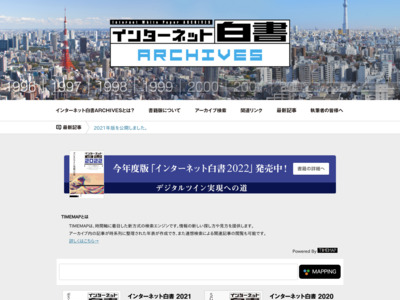 http://iwparchives.jp/