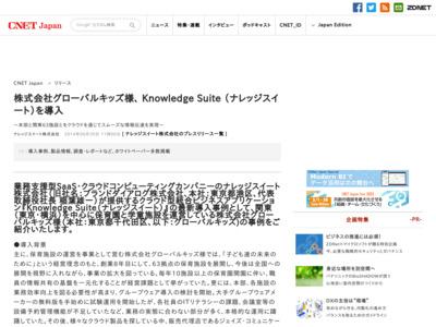 CNET_ID ログイン – CNET Japan