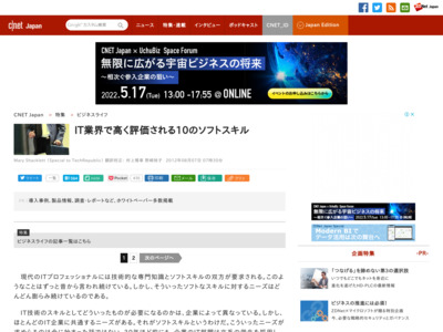 http://japan.cnet.com/sp/businesslife/35020093/