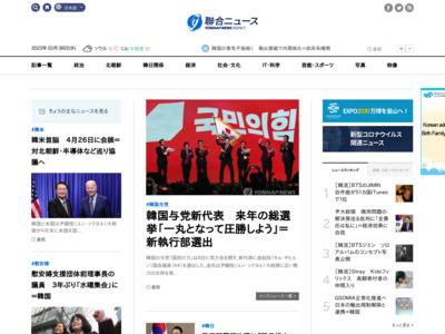 http://japanese.yonhapnews.co.kr/headline/2012/11/05/0200000000AJP20121105001300882.HTML