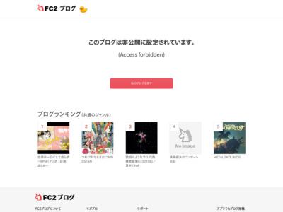 ジャニーズ音楽PV動画無料視聴・歌詞