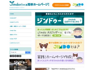 http://jp-m.jimdo.com/