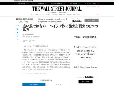 追い風ではない―ハイテク株に強気と弱気の2つの見方 – ウォール・ストリート・ジャーナル日本版