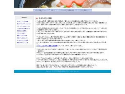 切れ子・辛子明太子・博多産【グルメ通販味王】