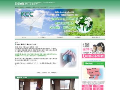 遺品整理・遺品処分東京-埼玉-千葉|関東クリーンセンター