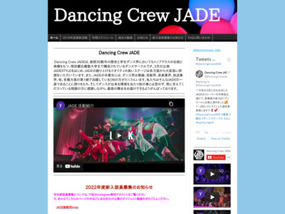 DancingCrewJADE