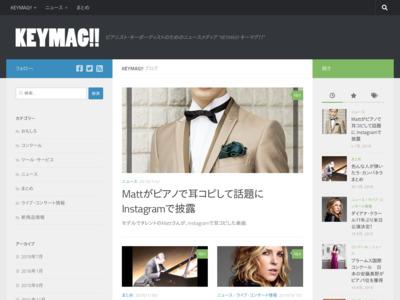 KEYMAG!!|ピアノ・キーボードに関する情報発信