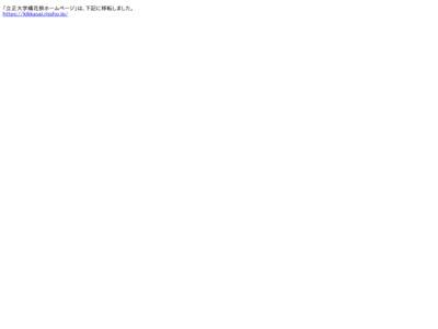 立正大学 品川キャンパス/橘花祭