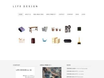 雑貨の卸・仕入れのライフデザイン
