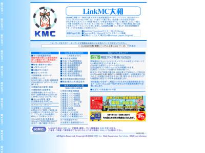 LinkMC大和は神奈川県大和市の地域密着型サーチエンジンです。