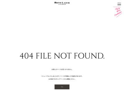 男の脱毛1950円から|メンズエステ【男の美容-メンズラクシア】