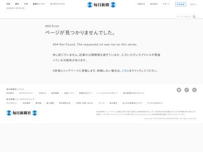 http://mainichi.jp/select/news/20120815k0000e010196000c.html