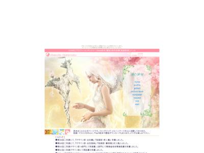西本まことギャラリー【絵本・絵画・イラスト】
