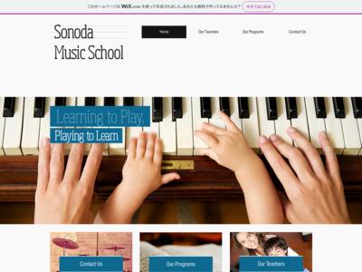 町田、多摩境のピアノ教室「Sonoda Music School」