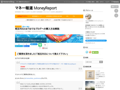 http://moneyreport.hatenablog.com/entry/2013/12/07/093319