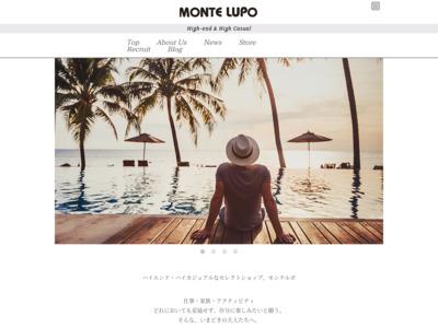インポートセレクトショップMONTE LUPO(モンテルポ)オンライン