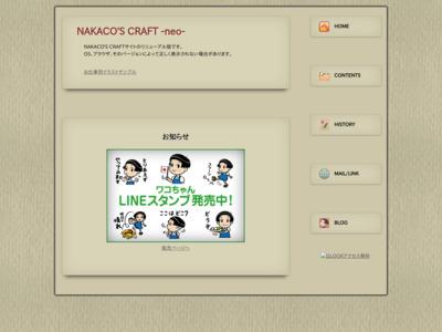 NAKACO'S CRAFT
