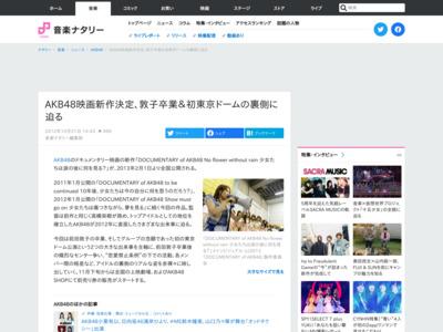 http://natalie.mu/music/news/78612