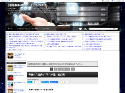 【NBZ】ネットビジネス情報局