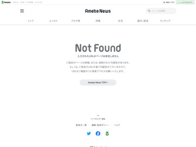 SharePoint、Azure で動くサイボウズのグループウェア機能 – 日刊アメーバニュース