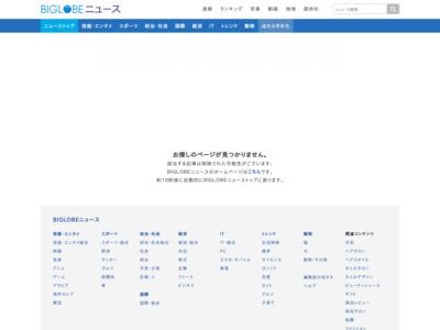 公取委、キヤノンを注意 東芝子会社買収は承認 – BIGLOBEニュース