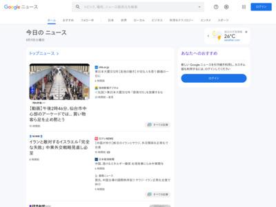 アプリで作れるVisaプリペイドカード「バンドルカード」に後払い式「ポチッと」チャージ機能追加 – TechCrunch Japan