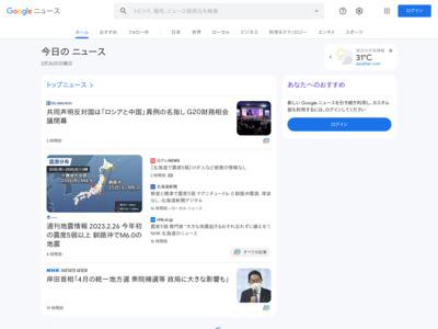 名古屋の高校生26人、アプリで女子装い電子マネー要求 – 朝日新聞