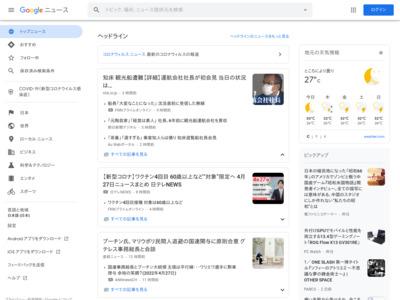 『Tokyo 7th シスターズ』、三井住友VISAカードとコラボ – マイナビニュース