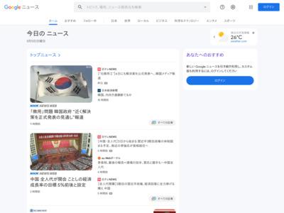 ジャパンネット銀行、JNB Visaデビットで2つのキャンペーンを開始 – マイナビニュース