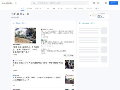 「サイトの未納料がある」 電子マネー詐欺、今年に入り急増 沖縄で9件350万円被害 – 沖縄タイムス