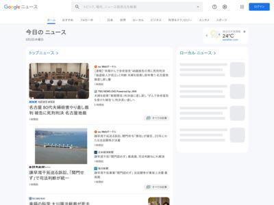 ポイント、年賀はがき購入で獲得 ネット通販など活用 – 日本経済新聞